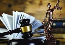 Ивановец, продавший за 500 рублей банку пороха, осужден на полтора года условно