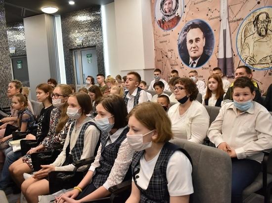 В Кирове до 1 июня ждут работы для Всероссийских «Молодежных Циолковских чтений»