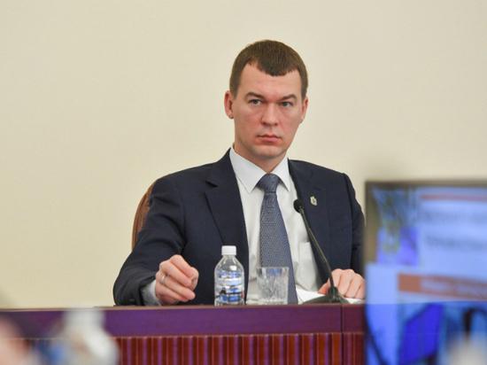 Онлайн-трансляция прямого эфира Михаила Дегтярева 26 мая 2021