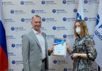 В Ивэнерго наградили победителей первого этапа Всероссийской Олимпиады «Росcетей»