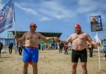 В Якутии прошли соревнования в холодной воде