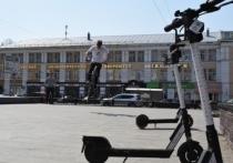 Самокат - напрокат: в Иванове открылись пункты проката самокатов