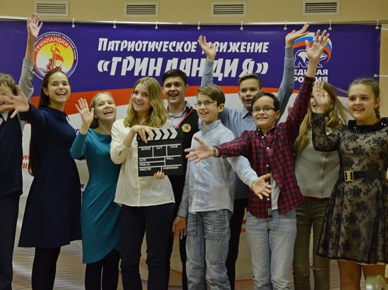 На конкурсе видеороликов «Гринландии» выбирают «Народного победителя»