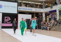 В Ивановской области стали известны победители полуфинала международного конкурса дизайнеров
