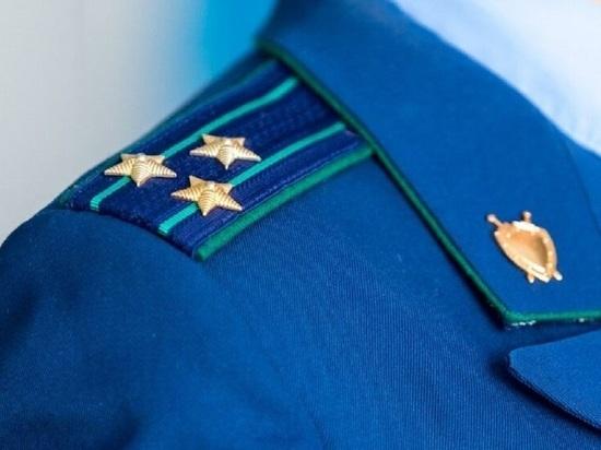 Сигнал для нового прокурора: реализация программы переселения из аварийного жилья в Свердловской области идет с нарушением закона