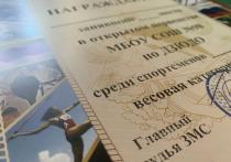 В средней школе № 98 Воронежа прошло открытое первенство по дзюдо