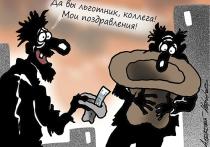 Премьер-министр Михаил Мишустин поручил кабмину пересмотреть допустимую долю расходов на оплату жилищно-коммунальных услуг
