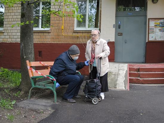 Падение пожилого человека распознает специальная система
