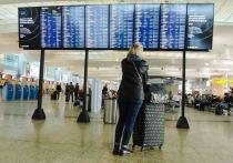 Air France рассказала о причинах отмены рейса в Москву