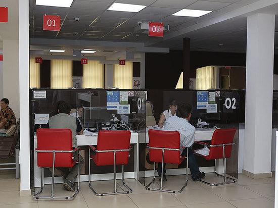 МФЦ Владивостока будут выдавать загранпаспортов на 10 лет