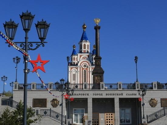 На День города в Хабаровске на улицах ограничат парковку и перекроют проезд