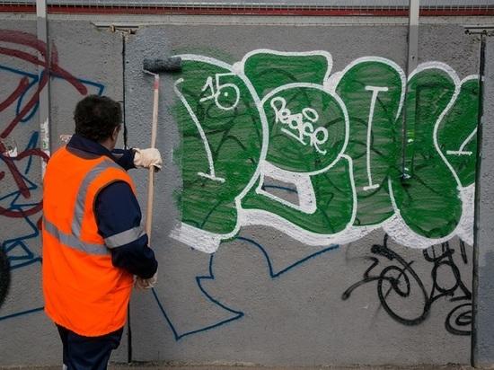 В Костроме активизируется борьба с граффити