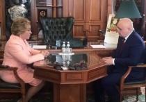 Председатель Совфеда приехала в Кузбасс для участия в выездной сессии Евразийского женского форума, которая прошла в открывшемся на днях ледовом дворце «Кузбасс», построенном в рамках подготовки к 300-летию региона