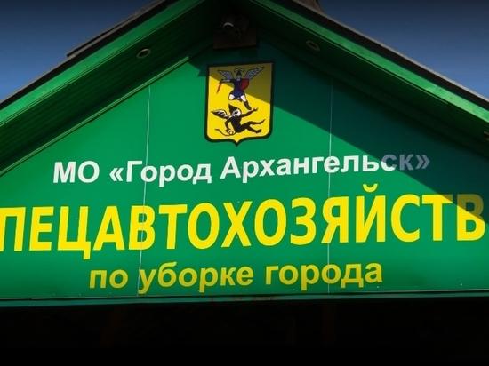 В Архангельском «Спецавтохозяйстве» проходит обыск