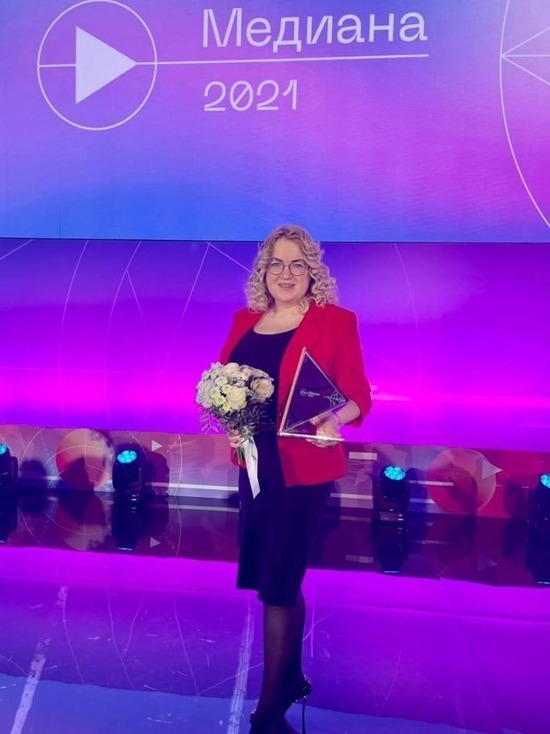 Глава Серпухова поздравила главного редактора «МК в Серпухове» с заслуженной наградой