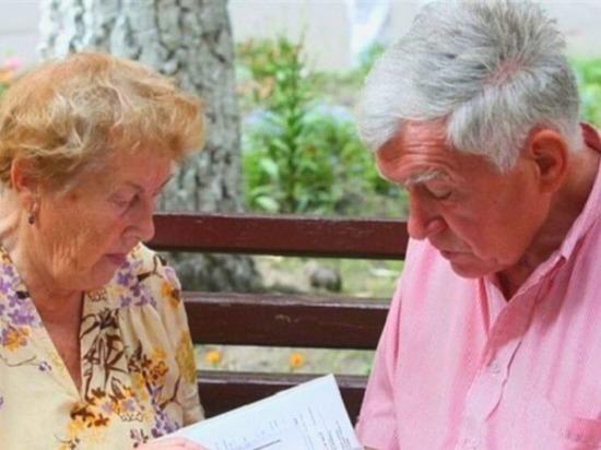 Жители Серпухова узнали о возможности получить доплату к пенсии