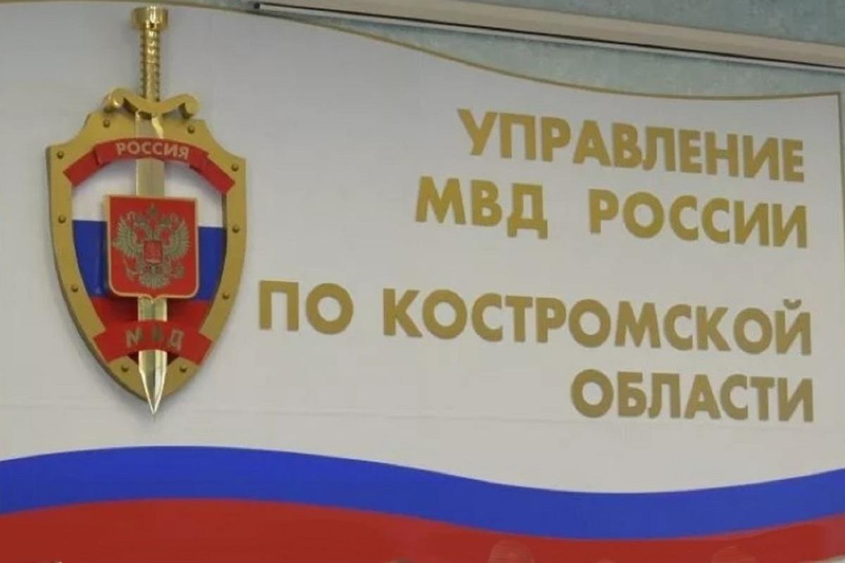 Кадровые перемены в Костромском УМВД