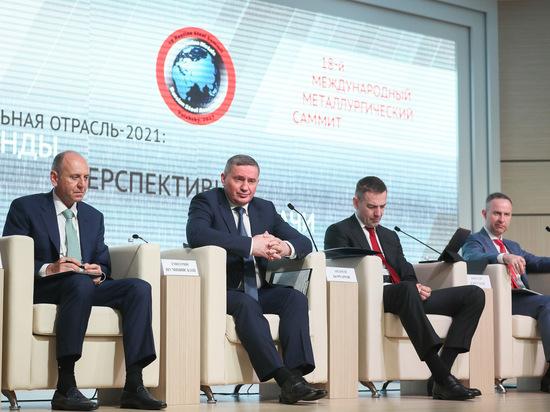 Андрей Бочаров задал главный тон встречи металлургов