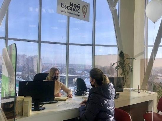 Предпринимателям Серпухова напомнили о возможности получить помощь
