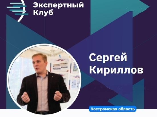 Сергей Кириллов: в Костромской области благоприятные условия для развития детского туризма