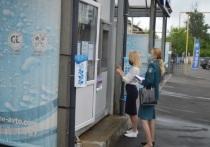Объекты дорожного сервиса проверили в Серпухове