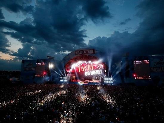 Стало известно точное место проведения фестиваля «Нашествие» в Серпухове