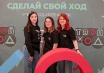 Студенты из Челябинска могут выиграть миллион рублей