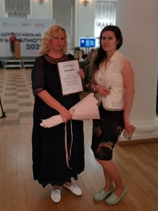 Библиотекарей из Кировской области наградили в Москве за модельные библиотеки