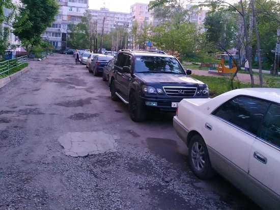 Мэрия Хабаровска уничтожает комфортный район города