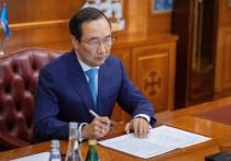 Глава Якутии поручил стандартизировать азбуку Брайля для якутского языка