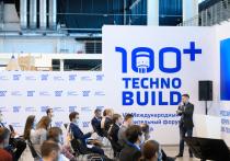Ведущие архитекторы и урбанисты мира выступят на 100+ TechnoBuild