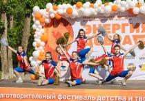 Челябинские дети-сироты представили свои таланты на благотворительном фестивале