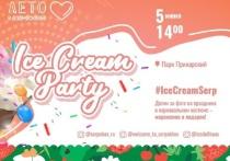 На сладкий праздник приглашает один из парков Серпухова