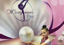 Турнир по художественной гимнастике пройдет в Серпухове