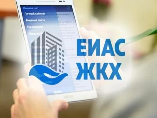 Собственники домов в Серпухове могут проводить собрания онлайн