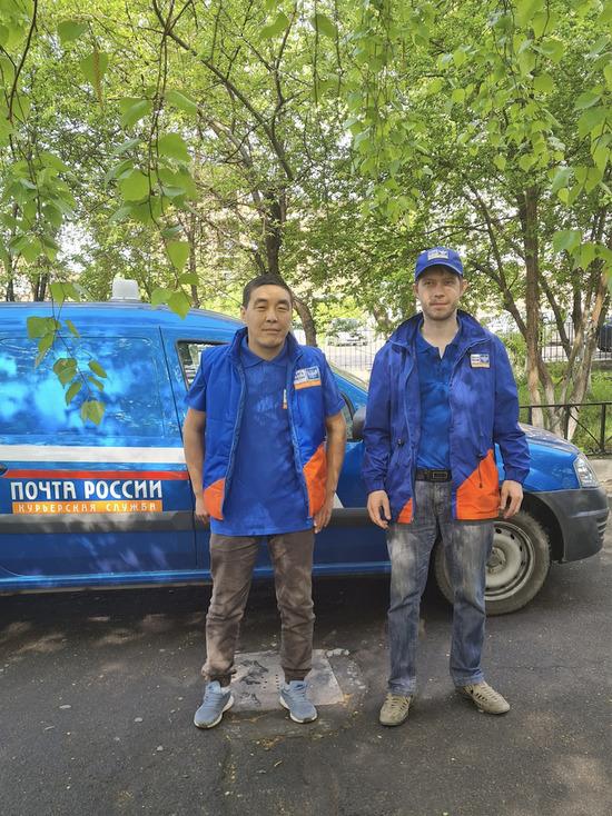 Почта России:  сотрудники курьерской службы в Туве получили новую форму