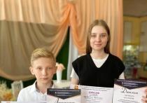 Юные тележурналисты из Серпухова победили в областном конкурсе