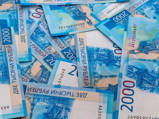 Вернут только 1,4 млн рублей
