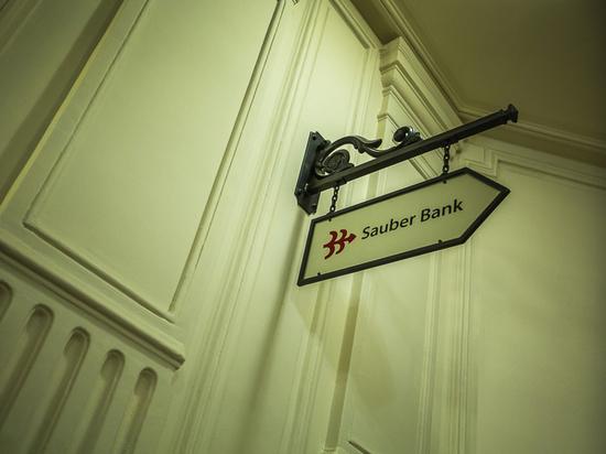 ЦБ лишил лицензии петербургский «Заубер Банк»