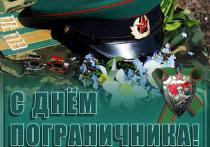 Депутат Московской областной Думы поздравил жителей Серпухова с Днём пограничника