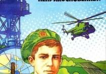 Глава Серпухова поздравила воинов-пограничников и ветеранов пограничных войск с праздником