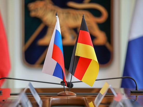 Филиал немецкого института Гете откроют в Приморье