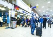 Из Челябинска возобновили авиарейсы в Египет