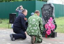 В Калужской области открыли памятник пограничникам