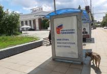Саратовский бизнес-омбудсмен: «Насильственный отъём собственности предпринимателей ведёт к хаосу и подрыву экономики»