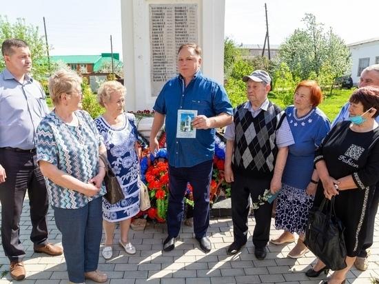 Олег Валенчук: память о героях будет жить в веках!