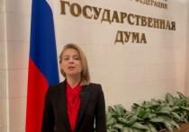 Из-за новой должности Поклонская снимается с выборов в Госдуму РФ