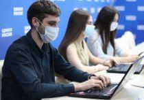 С 24 мая каждый житель Донского региона может отдать свой голос на сайте pg