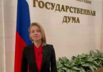 Депутат Госдумы Наталья Поклонская заявила, что снимает свою кандидатуру с праймериз «Единой России», так как нашла себе новую работу