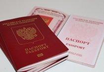 В России решили немного изменить правила выдачи загранпаспортов